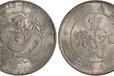 今年云南宣統七錢二分價格行情哪里鑒定交易云南省造宣統七錢二分