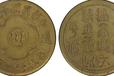 目前四川边铸一百文铜币拍卖价广安征集nb88新博手机版民国十九年四川铜币
