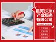 天津公司注冊提供孵化器地址返稅地址誠意合作圖片