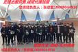 貴州黔南中電正規出國勞務-水電-油漆-出國打工-年薪49萬