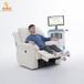 多功能腦電波反饋訓練系統反饋型音樂放松椅