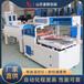 四川面條全自動L450封切機熱收縮包裝機面條套膜機山東喜鵲