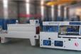 山東喜鵲文體用品塑膜機POF膜熱收縮包裝機封切包裝機生產廠家
