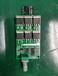 7到30V10A300W三相直流BLDC電機驅動器