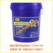 柳工齒輪油廠家供應工程機械齒輪油承接代加工訂制生產
