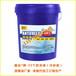 斗山防凍液冷卻液廠家直供防凍液冷卻液承接代加工生產