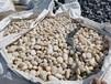 邯鄲園林綠化鵝卵石/水處理鵝卵石濾料怎么聯系