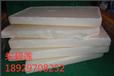 58號全精煉石蠟可用于塑料廠橡膠廠