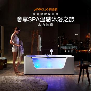 阿波罗魔丽喷浴缸:提升泡澡体验,悦享品质生活