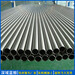 藍鯨牌鈦管ta2無縫管直徑Φ4-Φ159mm零切定尺定制鈦合金管