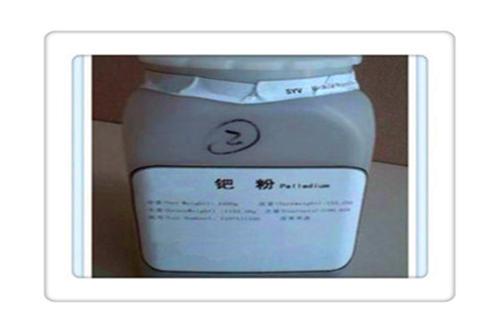 銠液回收_金鹽回收_宿遷銠液回收多少錢_銠液回收多少錢