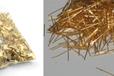 銠渣回收_鉑銠催化劑回收_阜新銠渣回收價格_銠渣回收價格