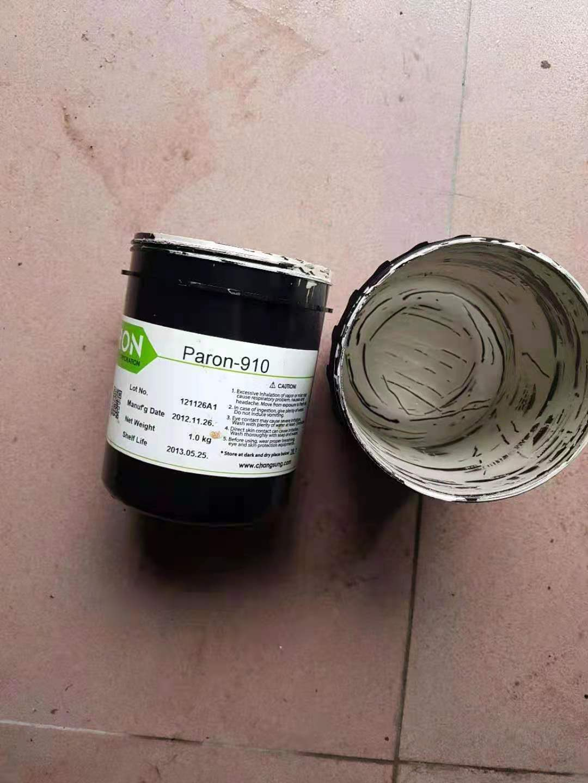陽極泥回收_鈀渣回收_天津陽極泥回收哪里價格高_陽極泥回收哪里價格高