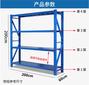 昆明倉儲貨架廠家倉庫貨架定制重型貨架報價圖片