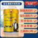 廣州中老年成人駱駝奶粉那拉乳業純駱駝奶粉廠家直供