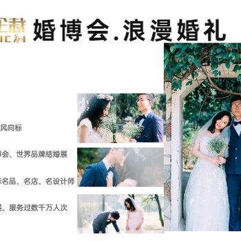 廣州結婚西裝定制禮服定制公司