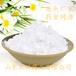 營養代餐粉沖飲品固體飲料植物飲料各種規格包裝物料