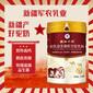 新疆骆驼奶粉羊奶粉丝路兵团,亿万人信赖的驼奶品牌图片