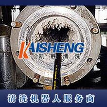 KS411換熱器清洗劑