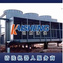 KS415中央空調清洗劑