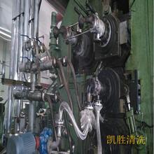 KS211反應釜清洗劑(焦炭清洗劑)