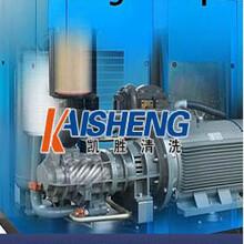 KS211空壓機積碳清洗劑/溶劑型