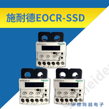 EOCRSSD-05W数码型交流电动机保护亚博直播APP,亚博赛事直播 首页导轨安装图片