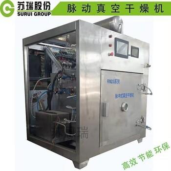 各种浸膏静态干燥机-平板脉动真空干燥箱厂家
