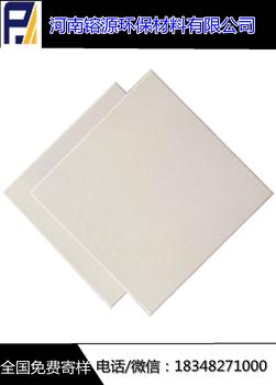 耐酸瓷板耐酸磚防腐耐酸瓷板廠家生產價格便宜