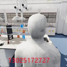 動物醫學虛擬仿真教學,VR虛擬仿真實驗室建設,華銳互動圖片