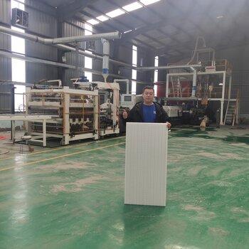 南阳外墙保温材料厂凤凰联盟登录XPS挤塑板B1级挤塑板生产厂凤凰联盟登录
