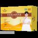 新疆駱駝奶粉那拉乳業那拉絲醇駱駝奶粉羊奶粉中老年成人奶粉廠家