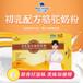 新疆駱駝奶粉那拉乳業那拉絲醇駱駝奶粉羊奶粉廠家貼牌OEM代工