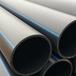 石家莊深澤市政波紋管排污管PE排水管PE給水管批發銷售