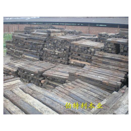 阜新注油枕木木材加工,質優價廉產品質量保障