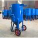 河北吳橋移動式開放噴砂機,除銹噴砂罐,噴砂罐廠家