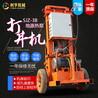 地源熱泵打井機SJZ-3B小型水井鉆機電代煤鉆井效率高