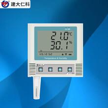 冷链运输无线温湿度记录仪传感亚博直播APP,亚博赛事直播 首页图片