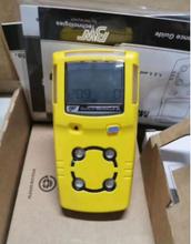 MC2-XWHM-Y-CN氣體檢測儀顯err故障標定維修圖片