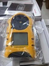 MinimaxX4霍尼韋爾X4便攜式四合一氣體檢測儀圖片