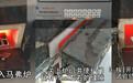 新疆烏魯木齊顆粒灰分測定儀顆粒灰分檢測儀HG