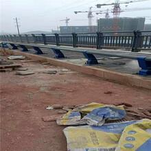 重慶體育場護欄圍墻護欄機場護欄橋梁護欄景觀護欄圖片