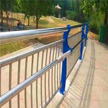 帶框護欄公路護欄烤漆護欄景觀護欄人行護欄護欄防撞欄桿安裝圖片