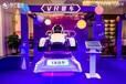 煙臺VR設備出租VR滑雪VR天地行VR飛機VR暗黑戰車
