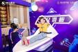 煙臺國慶節VR新款設備出租 VR神舟飛船VR飛機VR滑雪出租