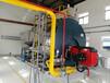 清徐6噸燃氣模塊熱水鍋爐--低氮改造方案