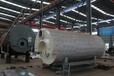 西安6噸預混低氮冷凝燃氣熱水鍋爐--低氮改造方案