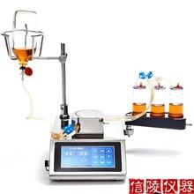 實驗室菌檢查儀廠家,YT-601防水型集菌儀圖片