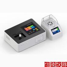 COD快速測定儀,G20液晶COD檢測儀,配消解儀COD測定儀圖片