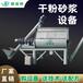 浙江杭州輕質抹灰石膏設備渠道推廣